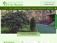 Отель LES Art Resort